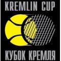 Gamma Sports на Кубке Кремля-2017!